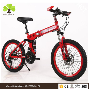 20 Inch 18 Speed Factory Wholesale Folding Carbon Steel Frame Mtb ...