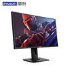 Wholesale Cheap Brands White Or Black 24 27 Inch Led Lcd Screen 144Hz Curved Gaming Desktop Monitor Computer