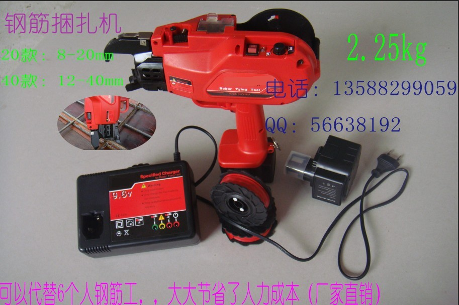 BE-RT-40L Automatic rebar machine factory