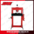 40Ton Hydraulic Shop Press with Gauge with CE Approval