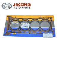 auto engine crank 1025005700 cylinder head gasket for geely gc9