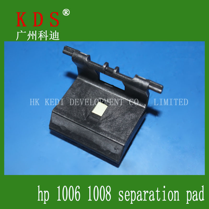 printer spare parts for hp 1006 1008 separation pad