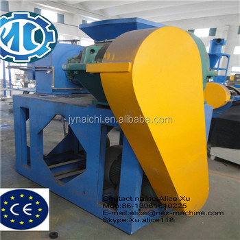 Tire recycling equipment prices buy tire recycling for Tractor tire recycling