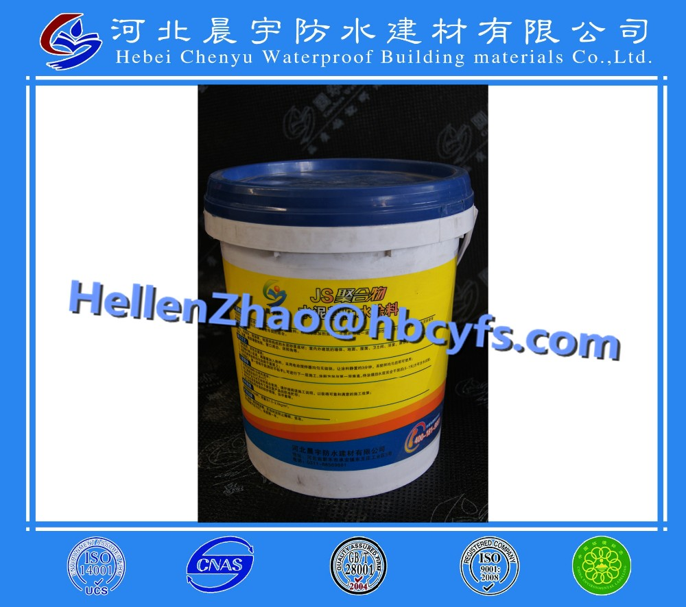 High Polymer Js Acrylic Rubber Waterproof Paint For Bathroom From China Buy Rubber Paint Js