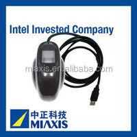 Fingerprint Scanner Finger print Access Controller Resident ID Card Reader FPR-600L with USB and Optical Sensor for PC