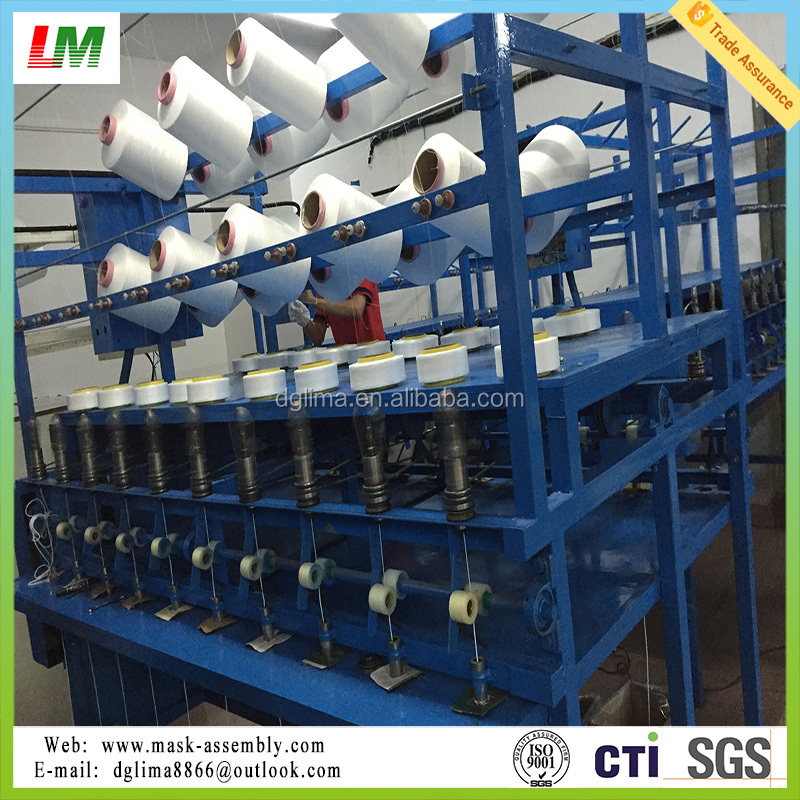 nonwoven mask use elastic band knitting machine