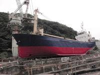 Gc00131388 Dwt 2,200 General Cargo Vessel