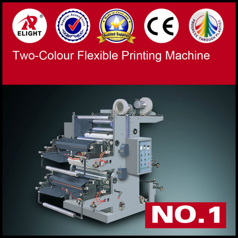 Doulbe Colour Flexible Letter press ,plastic film printing machine,two color nonwoven printing machine