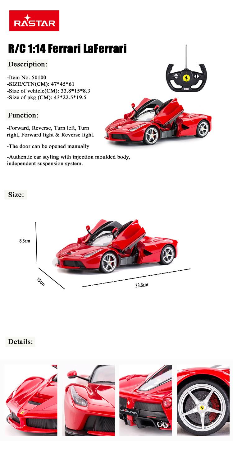 Rastar Best Selling Ferrari Laferrari Promotion Car Toy Child Mini on ferrari logo, ferrari electric car, ferrari f100, ferrari f1, ferrari formula 1, ferrari meme, ferrari cop car, ferrari f1000, ferrari lamborghini mix, ferrari laptop, ferrari concept, ferrari ff, ferrari suv, ferrari aliante, ferrari f750, ferrari bike, ferrari ego, ferrari of the future, ferrari f60,