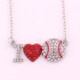 Fashion Sports Silver tone red Crystal heart I Love Baseball Pendant Necklace