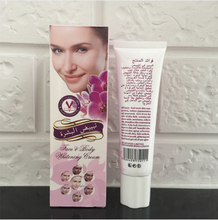 Shanghai Orchid essence beauty moisturizing face cream day night cream moisturizer cream repair skin care cosmetics face care