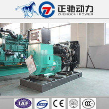 china oem manufacturer 30kva diesel generator set import factory price with UK egine