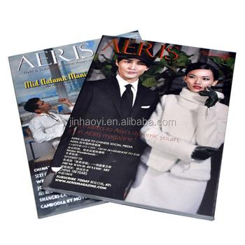 Buy Adult Magazine 27