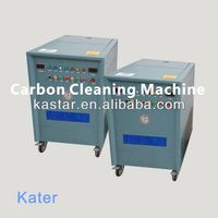 automotive engine wash equipment exhaust system cleaning