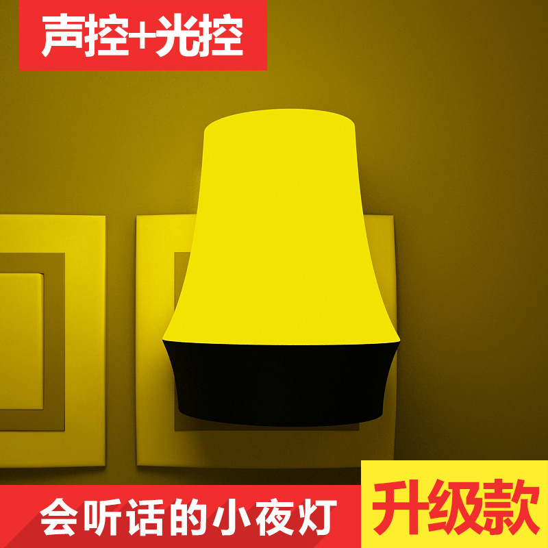 Silver Youpin intelligent LED induction lamp Xinqite spread hot plug light energy-saving creative gift indoor lighting