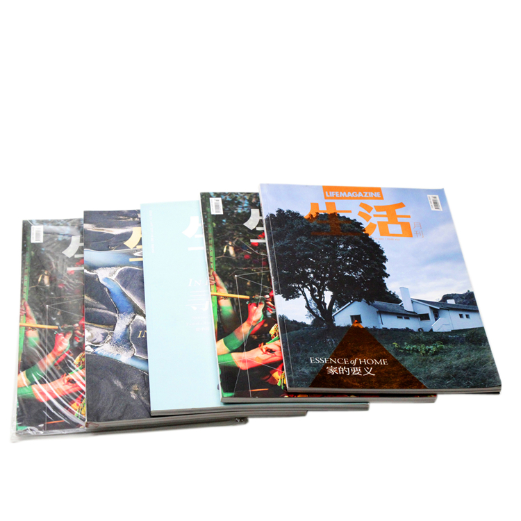2018 2019 Cheap price custom various magazine printing service