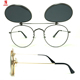retro round sunglasses over prescription glasses frame flip up sunglasses