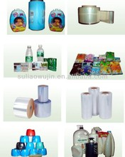 Professional label maker, colorful pvc shrink film for bottle label/package