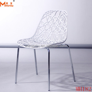 modern New design metal leg plastic tree chair for sale