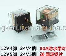 Frequency Relay Are1309c01 9pin Power Relay Buy Ssr 10da Solid