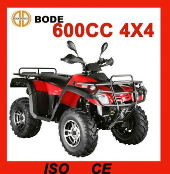 EEC/EPA ATV 600CC 4X4 QUAD (MC-395)