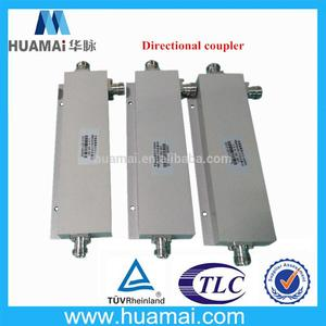 factory directly dcs cdma gsm 3g 4g application base station coupler din-f