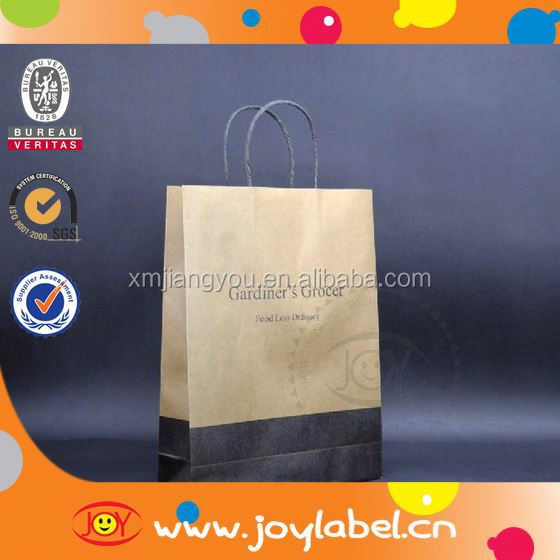 2015 New Factory Price luxury brands paper bag