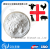 Used for Cattle,Swine,fish 99% Anthelmintic Levamisole Powder