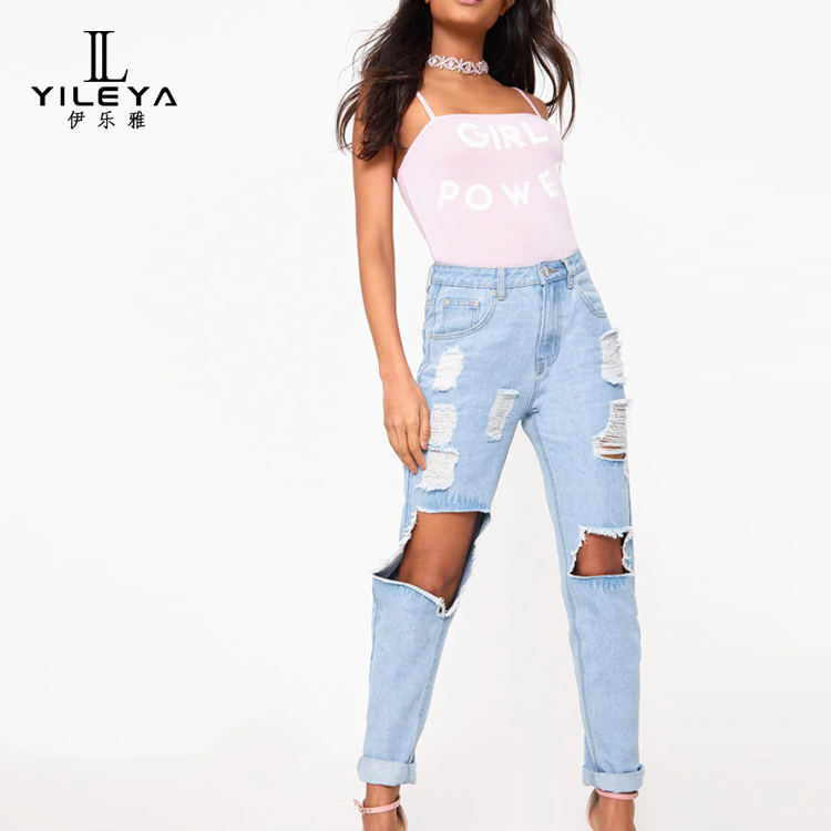 Sex Photo Women Jeans, Sex Photo Women Jeans Suppliers and ...