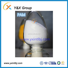 Wholesale Distributor Highly effective flocculant anionic polyacrylamide powder YXFLOC