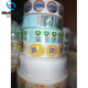 Wholesale Custom Pattern 3D Wall Sticker Food Packaging QR Code Label Stickers