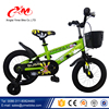 Customized baby seat bicycle factory/child seat bike producer from China/mini baby bike bicycle