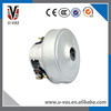 ISO9001 Certified electric water pump motor price