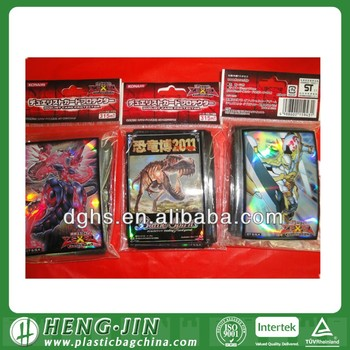 Adult Trading Cards 20