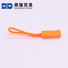Garment Clothes accessory OEM pvc pull zipper plastic rope slider puller