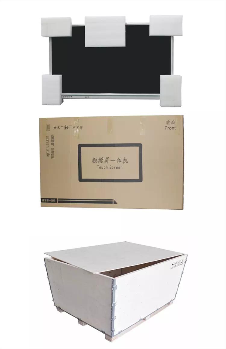 IR Finger Touch ดิจิตอล USB ไวท์บอร์ดแบบโต้ตอบ