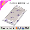 Yason foil bag for medicine medicine pharmaceutical sachet bag laminated with waterproof materials medicines packing
