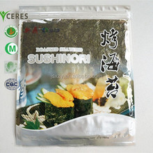 Organic Food Seaweed Wrap Sushi Dried Seaweed From Nantong - 10 full size sheets