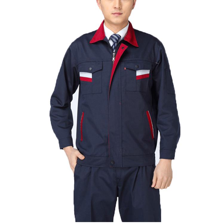 elegante en estilo venta outlet mejor Venta al por mayor los mejores uniformes de trabajo-Compre ...