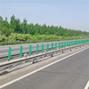 Top quality road safety equipment two waves w beam traffic facility galvanize steel highway guardrail