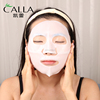 /product-detail/pearl-white-collagen-facial-mask-1732306748.html