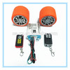 2.5 inch remote control mp3 player anti-theft alarm motorcycle audio