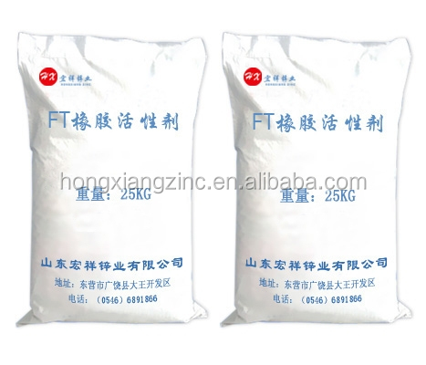 FT Rubber Active Agent