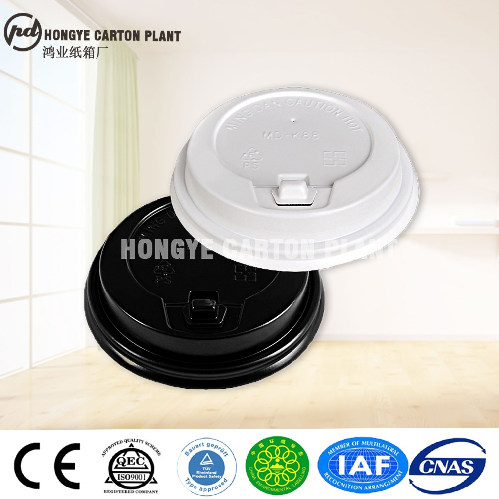 black or white HOT drink plastic PP or PET Lid