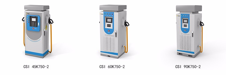 Manufacturer supplier JFY CSW series 30KW wall-mounted DC smart EV charging pile station