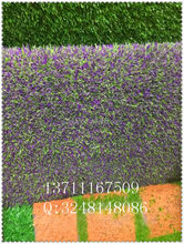 artificial turf grass / fake grass turf with purple flowers