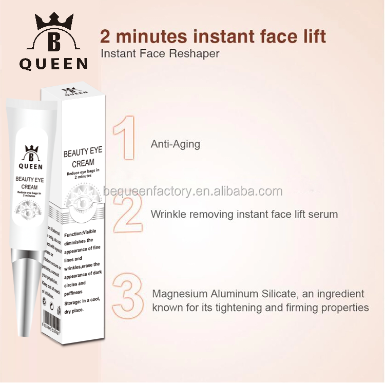 Natural herb instant ageless eye bags cream