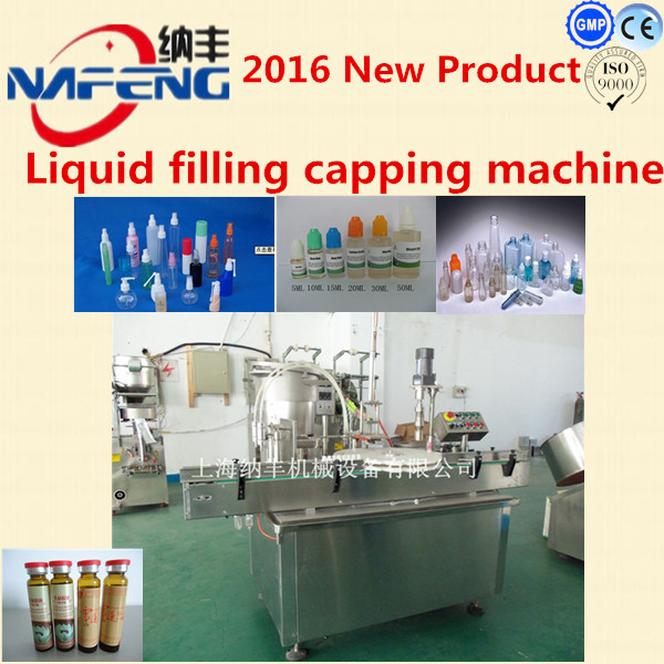 NF-P2 high Precision filling/spraying vacuum blood collection tube machine