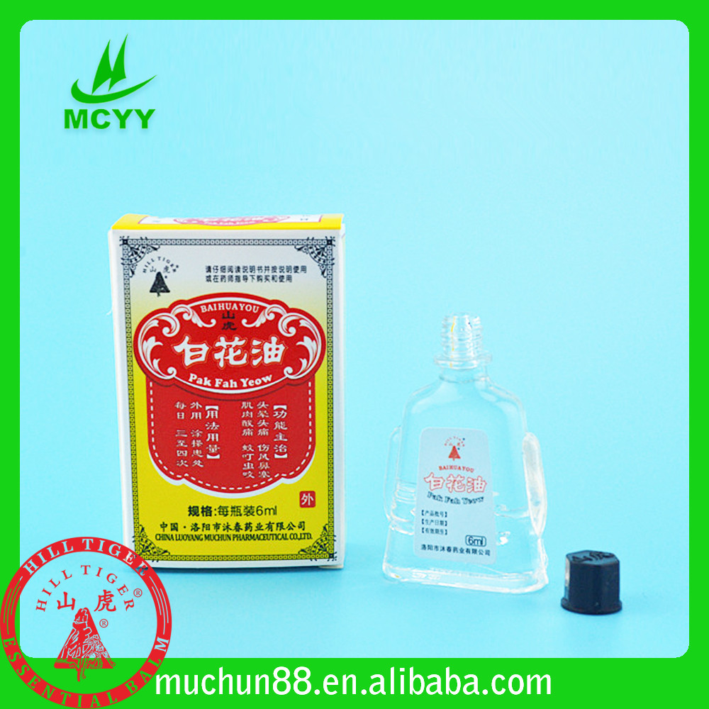 Famous White Flower Medicated Oil Photos Top Wedding Gowns