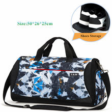 Водонепроницаемая спортивная сумка для занятий фитнесом, спортивная сумка для йоги, Портативная сумка для путешествий, независимая сумка д...(Китай)